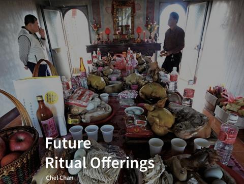 Folk Rituals